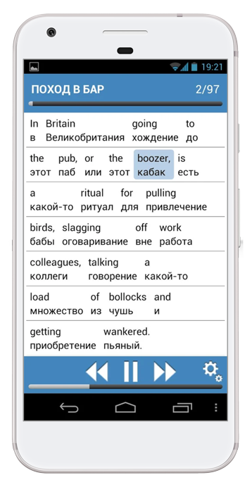 Pub english on smartphone with Android - sentence
