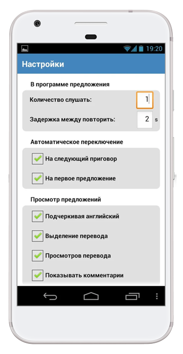 Pub english on smartphone with Android - settings
