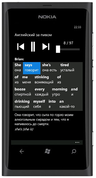 Pub English on smartphone with Windows Phone - sentence